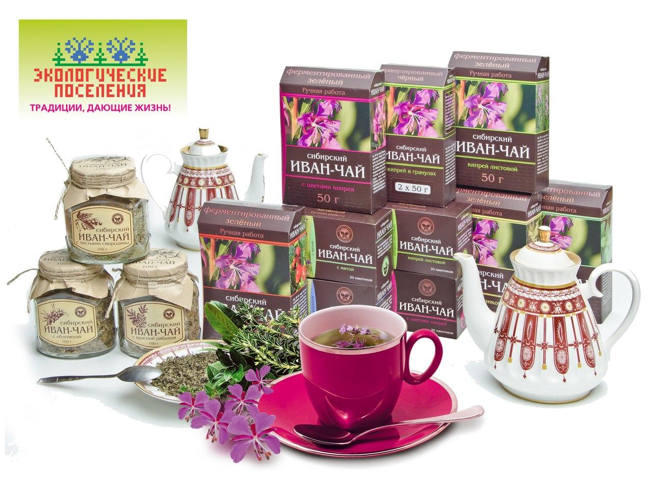 Как сделать чай из иван-чая в домашних условиях